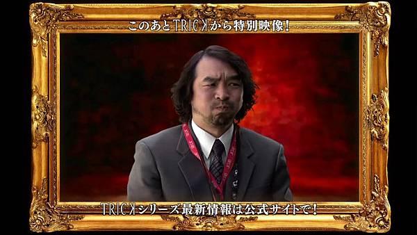 [130712][EXd]警部補矢部謙三2 #2[16-59-21].JPG