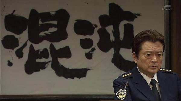 [130726]警部補矢部謙三2 #3[14-34-18].JPG