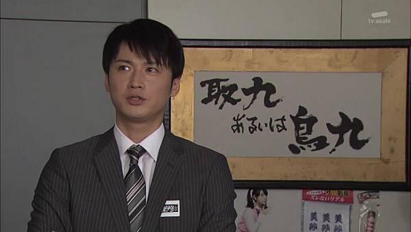 [130726]警部補矢部謙三2 #3[15-17-24].JPG