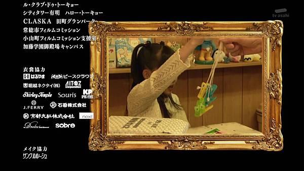 [130726]警部補矢部謙三2 #3[15-41-38].JPG