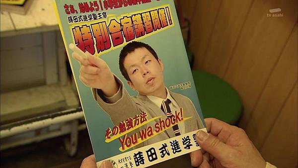 Keibuho Yabe Kenzo 2 ep04 720p HDTV x264 AAC-NGB[22-21-03].JPG
