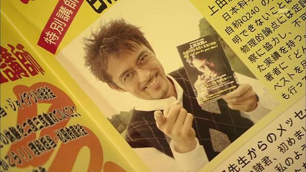 Keibuho Yabe Kenzo 2 ep04 720p HDTV x264 AAC-NGB[22-21-30].JPG