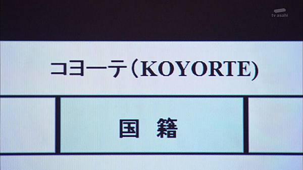 Keibuho Yabe Kenzo 2 ep04 720p HDTV x264 AAC-NGB[22-27-18].JPG