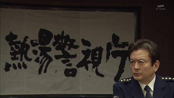 Keibuho Yabe Kenzo 2 ep04 720p HDTV x264 AAC-NGB[22-30-20].JPG