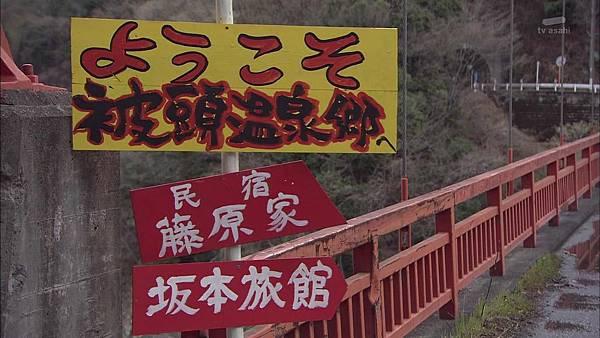 Keibuho Yabe Kenzo 2 ep04 720p HDTV x264 AAC-NGB[22-36-37].JPG