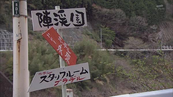 Keibuho Yabe Kenzo 2 ep04 720p HDTV x264 AAC-NGB[22-36-38].JPG