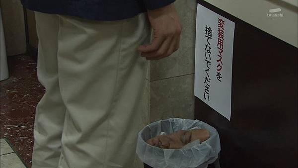 Keibuho Yabe Kenzo 2 ep04 720p HDTV x264 AAC-NGB[22-37-15].JPG