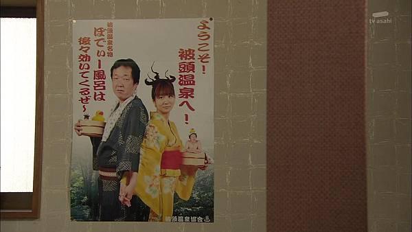 Keibuho Yabe Kenzo 2 ep04 720p HDTV x264 AAC-NGB[22-43-59].JPG