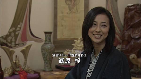 Keibuho Yabe Kenzo 2 ep04 720p HDTV x264 AAC-NGB[23-00-23].JPG