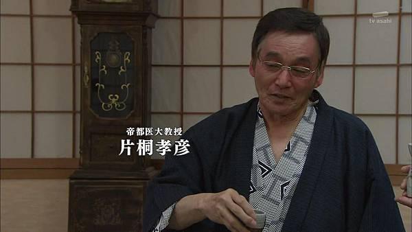 Keibuho Yabe Kenzo 2 ep04 720p HDTV x264 AAC-NGB[23-00-09].JPG