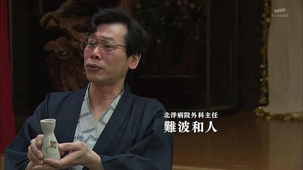 Keibuho Yabe Kenzo 2 ep04 720p HDTV x264 AAC-NGB[23-00-14].JPG