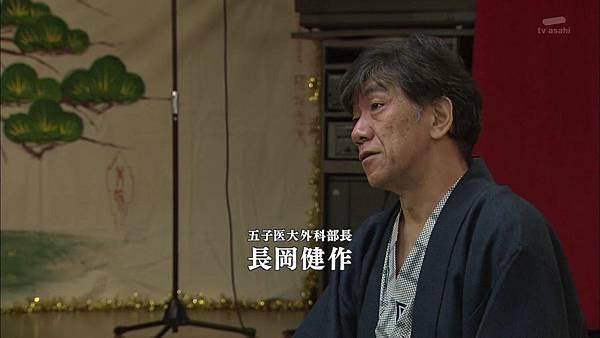 Keibuho Yabe Kenzo 2 ep04 720p HDTV x264 AAC-NGB[23-00-52].JPG