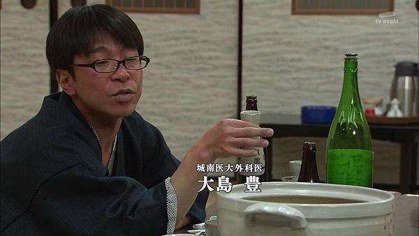 Keibuho Yabe Kenzo 2 ep04 720p HDTV x264 AAC-NGB[23-00-42].JPG