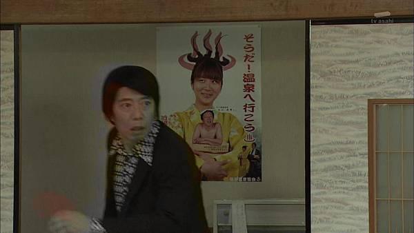 Keibuho Yabe Kenzo 2 ep04 720p HDTV x264 AAC-NGB[23-15-42].JPG