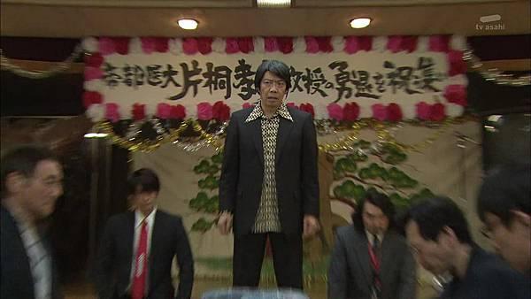 Keibuho Yabe Kenzo 2 ep04 720p HDTV x264 AAC-NGB[23-16-47].JPG
