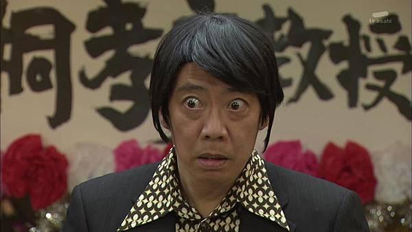 Keibuho Yabe Kenzo 2 ep04 720p HDTV x264 AAC-NGB[23-16-54].JPG