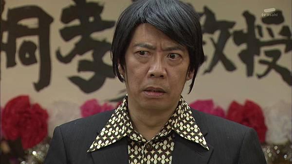 Keibuho Yabe Kenzo 2 ep04 720p HDTV x264 AAC-NGB[23-16-48].JPG