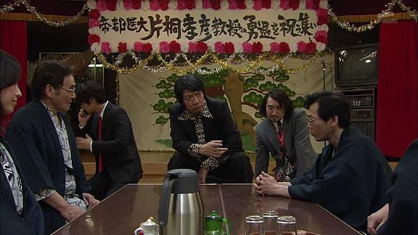 Keibuho Yabe Kenzo 2 ep04 720p HDTV x264 AAC-NGB[23-18-50].JPG
