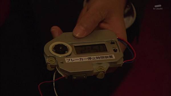 Keibuho Yabe Kenzo 2 ep04 720p HDTV x264 AAC-NGB[23-25-23].JPG