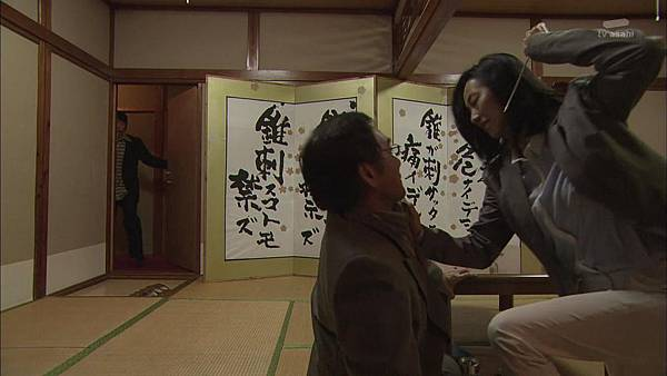 Keibuho Yabe Kenzo 2 ep04 720p HDTV x264 AAC-NGB[23-31-29].JPG