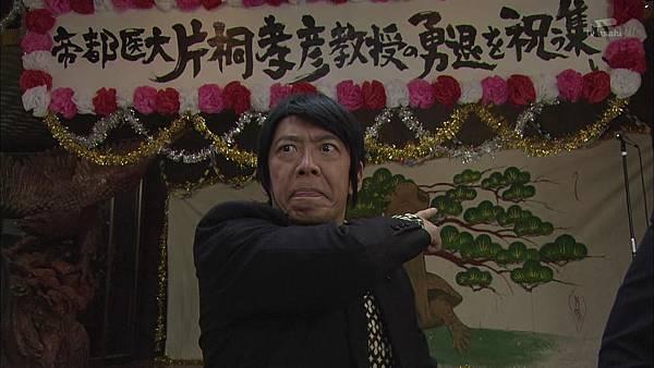 Keibuho Yabe Kenzo 2 ep04 720p HDTV x264 AAC-NGB[23-39-05].JPG
