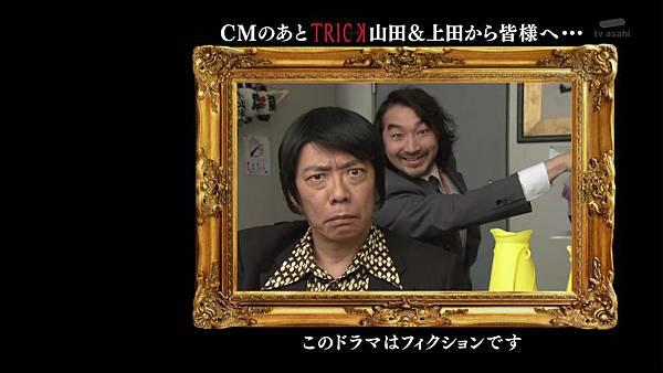 Keibuho Yabe Kenzo 2 ep04 720p HDTV x264 AAC-NGB[23-50-15].JPG