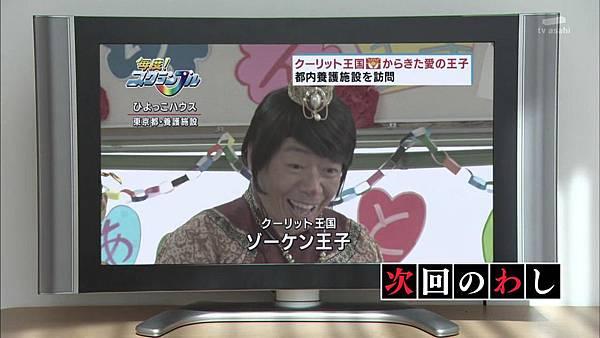 Keibuho Yabe Kenzo 2 ep04 720p HDTV x264 AAC-NGB[23-50-17].JPG
