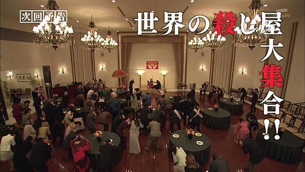 Keibuho Yabe Kenzo 2 ep04 720p HDTV x264 AAC-NGB[23-50-23].JPG