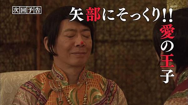 Keibuho Yabe Kenzo 2 ep04 720p HDTV x264 AAC-NGB[23-50-19].JPG