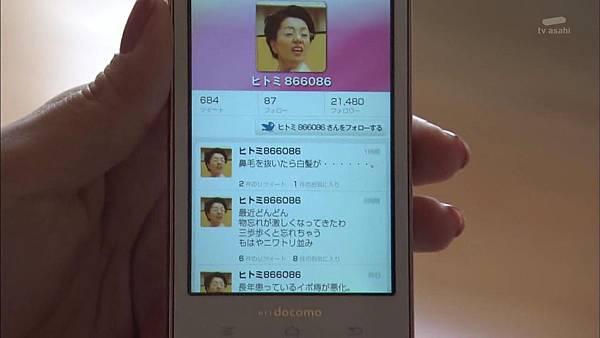 [130809][EXd]TRICK番外編 警部補矢部謙三2 #5[22-09-04].JPG