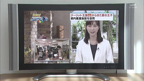 [130809][EXd]TRICK番外編 警部補矢部謙三2 #5[22-10-55].JPG