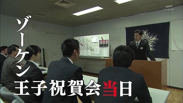 [130809][EXd]TRICK番外編 警部補矢部謙三2 #5[22-26-32].JPG