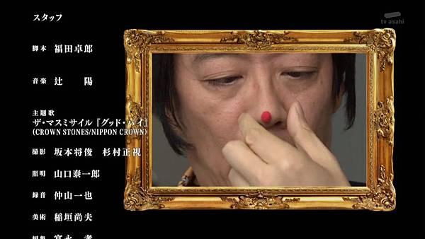 [130809][EXd]TRICK番外編 警部補矢部謙三2 #5[23-58-01].JPG