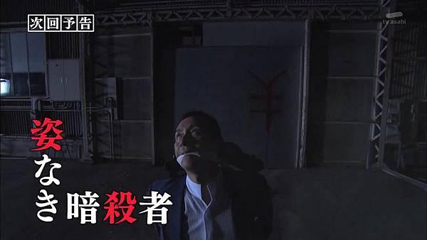[130809][EXd]TRICK番外編 警部補矢部謙三2 #5[23-59-14].JPG