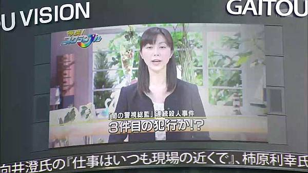 Keibuho Yabe Kenzo S2 ep06 (1280x720 x264)[18-01-15].JPG