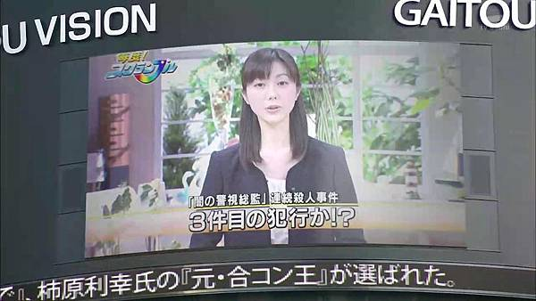 Keibuho Yabe Kenzo S2 ep06 (1280x720 x264)[18-03-01].JPG