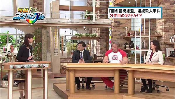 Keibuho Yabe Kenzo S2 ep06 (1280x720 x264)[18-04-16].JPG