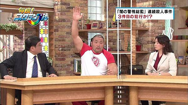 Keibuho Yabe Kenzo S2 ep06 (1280x720 x264)[18-04-59].JPG