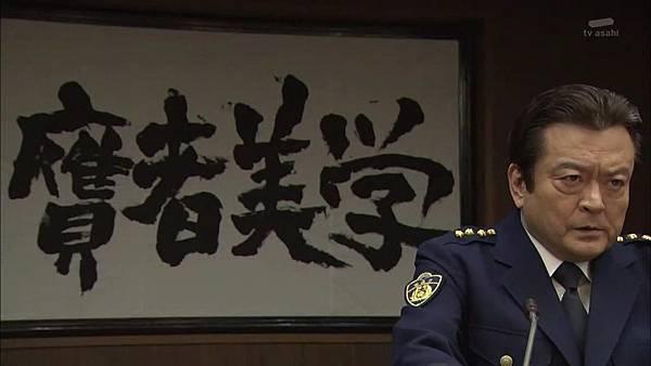 Keibuho Yabe Kenzo S2 ep06 (1280x720 x264)[18-11-28].JPG