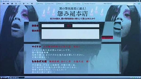 Keibuho Yabe Kenzo S2 ep06 (1280x720 x264)[18-15-51].JPG