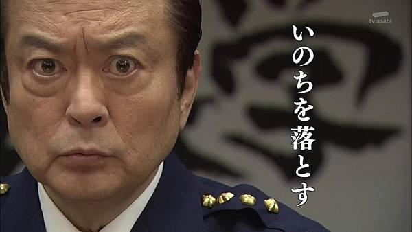 Keibuho Yabe Kenzo S2 ep06 (1280x720 x264)[18-17-25].JPG