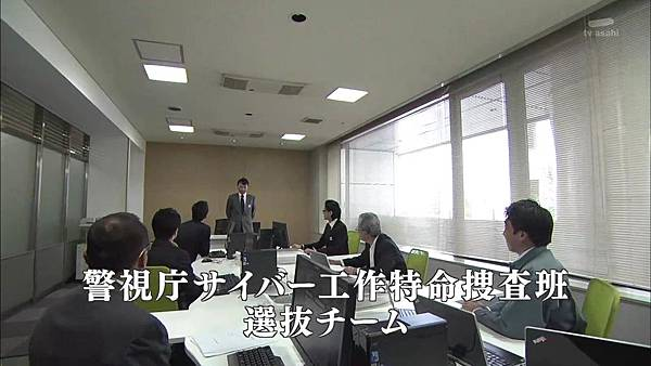 Keibuho Yabe Kenzo S2 ep06 (1280x720 x264)[22-21-05].JPG