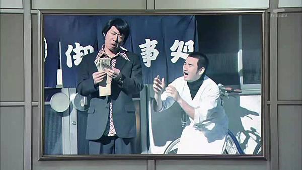 Keibuho Yabe Kenzo S2 ep06 (1280x720 x264)[22-22-35].JPG