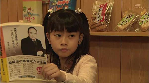 Keibuho Yabe Kenzo S2 ep06 (1280x720 x264)[23-30-19].JPG