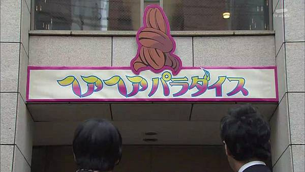 Keibuho Yabe Kenzo S2 ep06 (1280x720 x264)[00-21-24].JPG