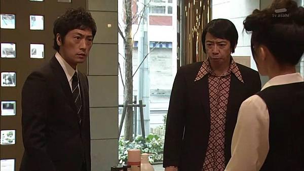 Keibuho Yabe Kenzo S2 ep06 (1280x720 x264)[00-24-01].JPG