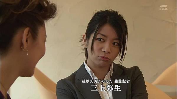 Keibuho Yabe Kenzo S2 ep06 (1280x720 x264)[00-25-33].JPG