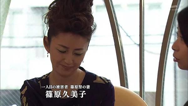 Keibuho Yabe Kenzo S2 ep06 (1280x720 x264)[00-25-28].JPG