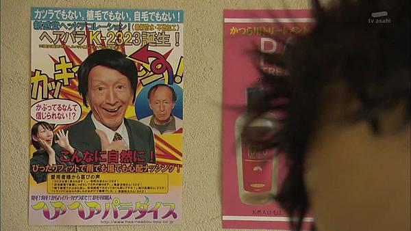Keibuho Yabe Kenzo S2 ep06 (1280x720 x264)[00-24-54].JPG