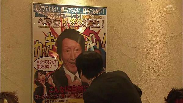 Keibuho Yabe Kenzo S2 ep06 (1280x720 x264)[00-26-08].JPG